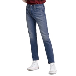 Levi's 512 Slim Taper Jeans - Creeping Thyme